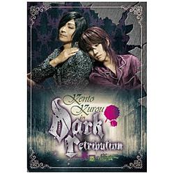 "KENTO KUROU in ""Dark Retribution"" 〜憂愁の瘡痕〜"