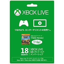 Xbox Live 18ヶ月 ゴールド メンバーシップ(Xbox Live アーケード「Fable Heroes」ダウンロードコード同梱)【Xbox360】