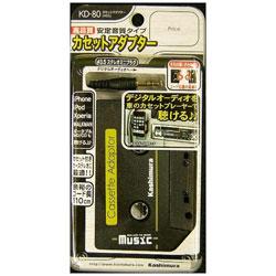 カセットアダプター(φ3.5)