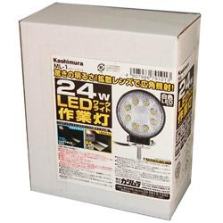 LEDワークライト 丸 ML-1