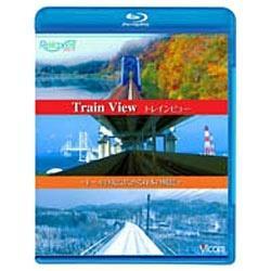 トレインビュー Train View 〜レールの先に広がる日本の風景〜 【ブルーレイ ソフト】   [ブルーレイ]