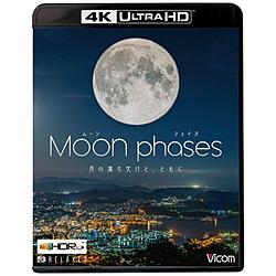 ムーン・フェイズ(Moon phases) 月の満ち欠けと、ともに