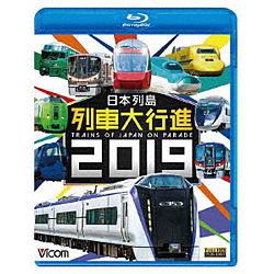 日本列島列車大行進2019