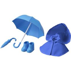 キューポッシュえくすとら 雨の日セット(青)【再販】