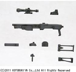 ウェポンユニット MW-16 ショットガン