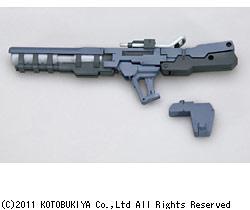 ウェポンユニット MW-18 フリースタイル・バズーカ