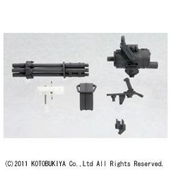 ウェポンユニット MW-20 ガトリングガン