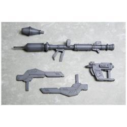 M.S.G モデリングサポートグッズ ウェポンユニット MW-12R パンツァーファウスト・トンファー リニューアルver.