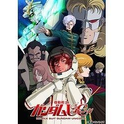 """[Used] Mobile Suit Gundam UC episode 6 """"space (sky) and the Earth (Hoshi)"""" [Blu-ray]"""