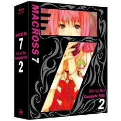 マクロス7 Blu-ray Box Complete FIRE 2 期間限定生産