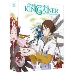 オーバーマン キングゲイナー BDメモリアルBOX 期間限定生産 【ブルーレイ ソフト】   [Blu-ray Disc]
