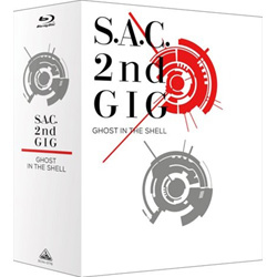 攻殻機動隊 S.A.C. 2nd GIG Blu-ray Disc BOX:SPECIAL EDITION 期間限定生産 【ブルーレイ ソフト】   [Blu-ray Disc]
