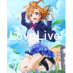 [使用]爱活!第二季1特种设备限量版[蓝光]