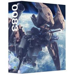 機動戦士ガンダム0083 Blu-ray Box 期間限定生産 【ブルーレイ ソフト】   [ブルーレイ]