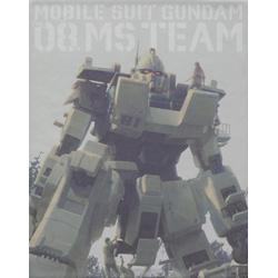 機動戦士ガンダム/第08MS小隊 Blu-ray メモリアルボックス 特装限定版 【ブルーレイ ソフト】   [ブルーレイ]