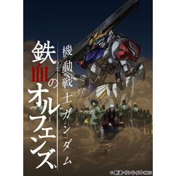 機動戦士ガンダム 鉄血のオルフェンズ 弐 06 特装限定版 BD