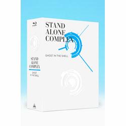 攻殻機動隊 STAND ALONE COMPLEX Blu-ray Disc BOX:SPECIAL EDITION 特装限定版 【ブルーレイ ソフト】   [ブルーレイ]