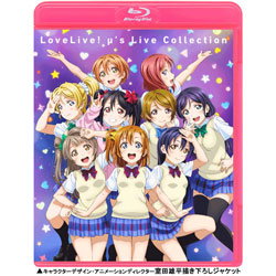 [Used] Love Live! μ's Live Collection [Blu-ray]