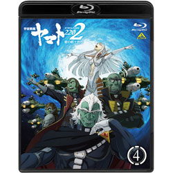 [Used] warriors of the Space Battleship Yamato 2202 love 4 [Blu-ray]