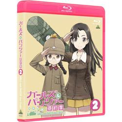 バンダイビジュアル ガールズ&パンツァー 最終章 第2話 Blu-ray特装限定版