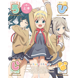 [Used] Hinaroji ~ from Luck & Logic ~ first volume special equipment Limited Edition [Blu-ray]