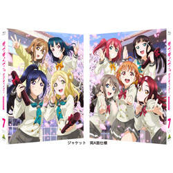 [Used] Love Live! Sunshine! ! 2nd Season Blu-ray 7 special equipment Limited Edition [Blu-ray]
