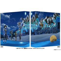 機動戦士ガンダム00 1st&2nd season Blu-ray BOX 期間限定生産 【ブルーレイ ソフト】   [ブルーレイ]