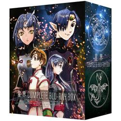 星界 Complete Blu-ray BOX 特装限定版