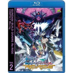 【店頭併売品】 [2] ガンダムビルドダイバーズRe:RISE COMPACT Blu-ray Vol.2