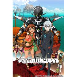 翠星のガルガンティア Complete Blu-ray BOX特装限定版