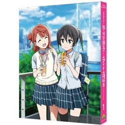 ラブライブ!虹ヶ咲学園スクールアイドル同好会 1 特装限定版 Blu-ray