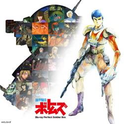装甲騎兵ボトムズ Blu-ray Perfect Soldier Box
