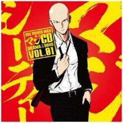 ワンパンマン マジCD DRAMA & SONG VOL.01 CD