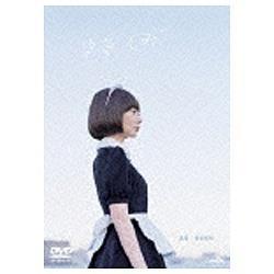 空気人形 通常版 【DVD】   [DVD]