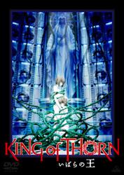 いばらの王 -King of Thorn- 【DVD】   [DVD]