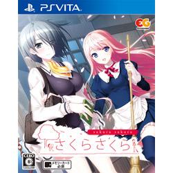 さくらさくら 通常版 【PS Vitaゲームソフト】