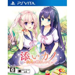 添いカノ 〜ぎゅっと抱きしめて〜 通常版 【PS Vitaゲームソフト】