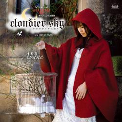 彩音/TVアニメ「AYAKASHI」オープニング主題歌::Cloudier Sky 初回限定盤 【CD】   [彩音 /CD+DVD]