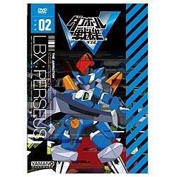 ダンボール戦機W 第2巻DVD