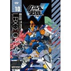 ダンボール戦機W 第10巻 【DVD】 [DVD]
