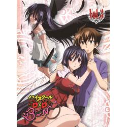 ハイスクールDxD BorN VOL.3 DVD