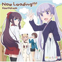 fourfolium(高田憂希、山口愛、戸田めぐみ、竹尾歩美) / NEW GAME! EDテーマ「Now Loading!」 CD