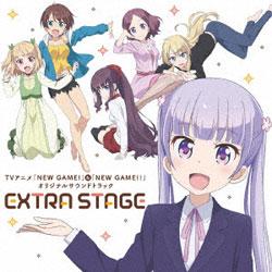TVアニメ「NEW GAME!」&「NEW GAME!!」オリジナルサウンドトラック CD