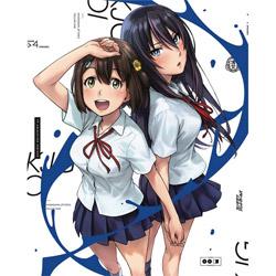 [1] 神田川JET GIRLS Vol.1 BD