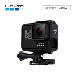 GoPro(ゴープロ) HERO7 Black(ヒーロー7ブラック) CHDHX-701-FW 4Kウェアラブルカメラ