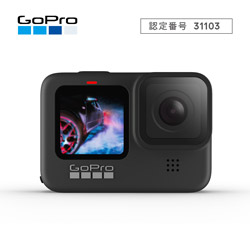 GoPro(ゴープロ) アクションカメラ GoPro(ゴープロ) HERO9 Black   CHDHX-901-FW [4K対応 /防水]