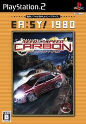 EA:SY!1980 ニード・フォー・スピード カーボン【PS2】