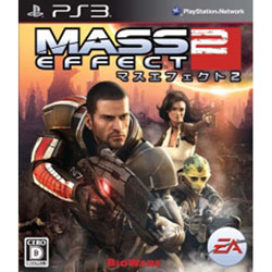 [Used] Mass Effect 2 bonus content collection [PS3]