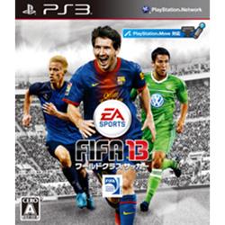 [使用] FIFA13世界级足球[PS3]