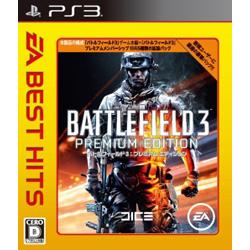 [使用] EA BEST HITS戰地3高級版[PS3]